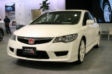 Honda Civic Accessories|Honda Civic Performance Parts
