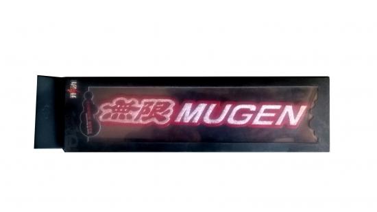 Mugen Sticker