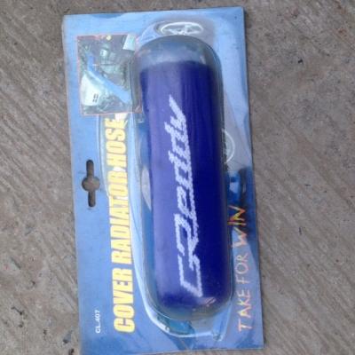 Greddy Radiator Hose Cover- Blue