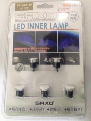 Saxo LED Inner Lamp