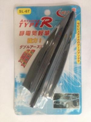 Shark Fin Antenna Black