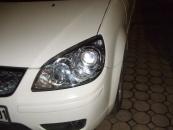 Ford Fiesta Projector Headlightsno